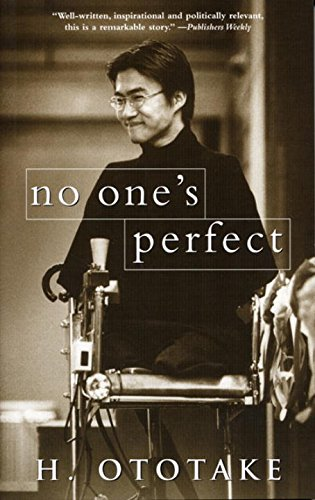 9784770027641: No One's Perfect