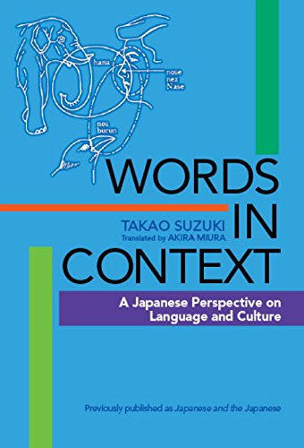 9784770027801: Words in Context: A Japanese Perspective on Language and Culture