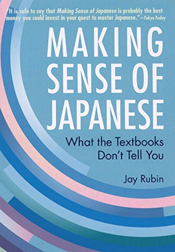 9784770028020: Making Sense of Japanese: What the Textbooks Don't Tell You