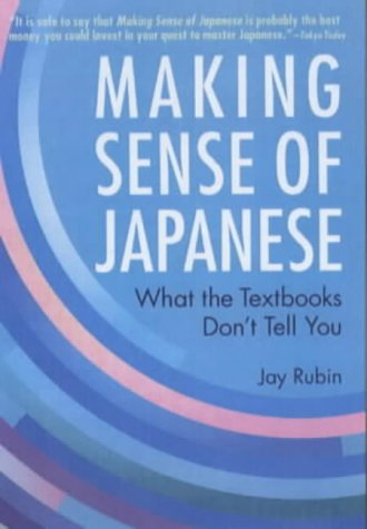 9784770028020: Making Sense of Japanese