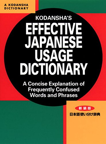 9784770028501: Kodansha's Effective Japanese Usage Dictionary