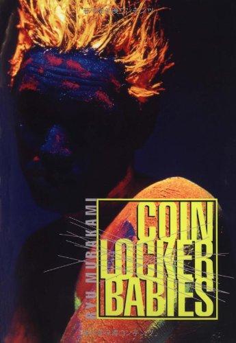 9784770028969: Coin Locker Babies