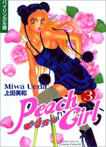 3) (Kodansha bilingual comics)