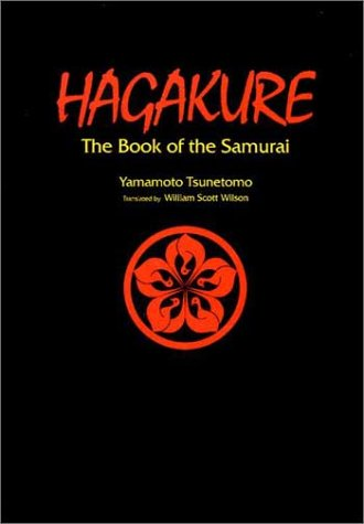9784770029164: Hagakure: The Book of the Samurai