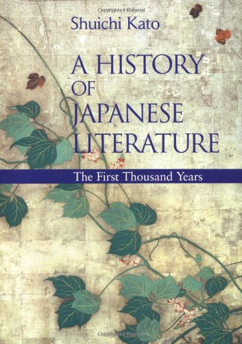 A History of Japanese Literature: The First: Kato, Shuichi
