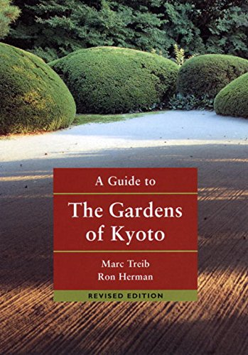 9784770029539: A Guide to the Gardens of Kyoto