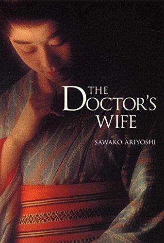 9784770029744: The Doctor's Wife