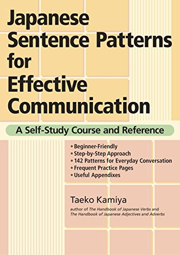 9784770029836: Japanese Sentence Patterns for Effective Communication: A Self-Study Course and Reference
