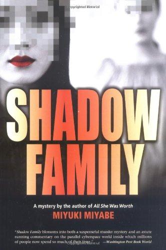 9784770030047: Shadow Family