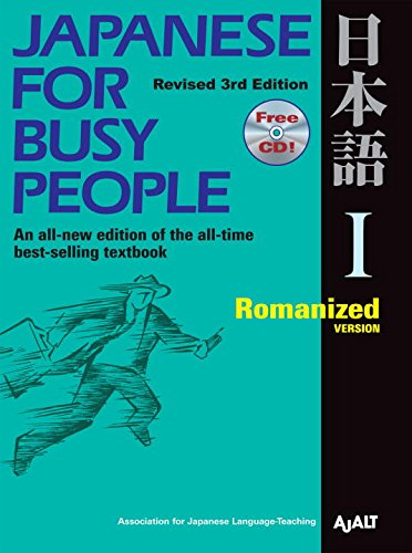 9784770030085: Japanese for Busy People I: Romanized Version includes CD (Japanese for Busy People Series) (Bk. 1)