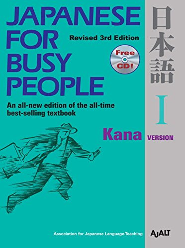 9784770030092: Japanese for Busy People I: Kana Version includes CD (Japanese for Busy People Series) (Bk. 1)