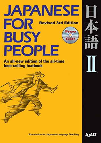 9784770030108: Japanese for Busy People II, Revised 3rd Edition w/CD