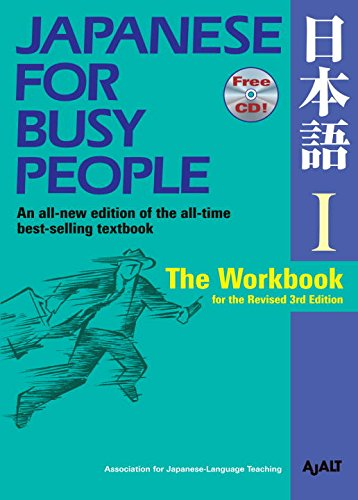 Japanese for Busy People I: Workbook; includes: Association For Japanese-Language