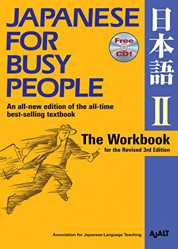 9784770030351: Japanese for Busy People II: The Workbook for the Revised 3rd Edition incl. 1 CD (Japanese for Busy People Series)