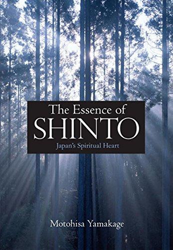 9784770030443: Essence of Shinto: Japan's Spiritual Heart