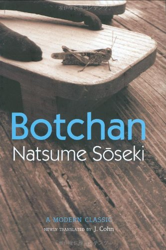 Botchan: A Modern Classic: Natsume, Soseki