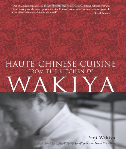 Haute Chinese Cuisine: Wakiya, Yuji