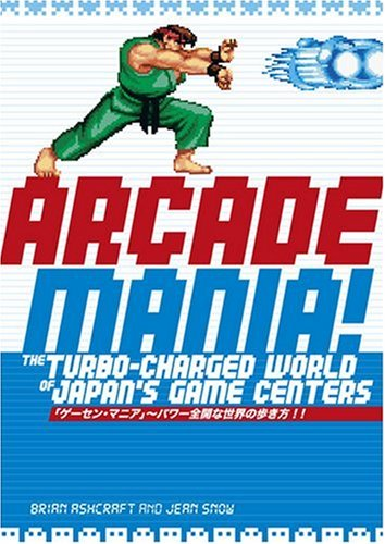9784770030788: Arcade Mania: The Turbo-charged World of Japan's Game Centers