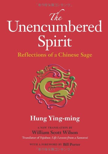 9784770030979: The Unencumbered Spirit: Reflections of a Chinese Sage