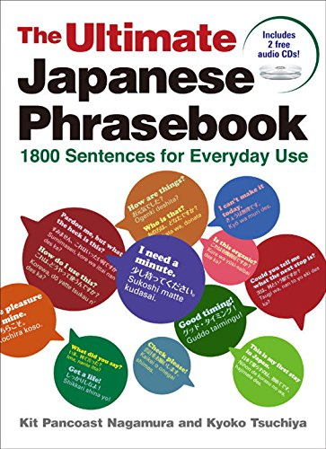 9784770031006: Ultimate Japanese Phrasebook, The: 1800 Sentences For Everyday Use