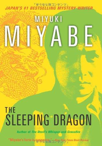 The Sleeping Dragon (4770031041) by Miyuki Miyabe