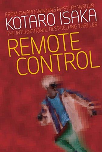9784770031082: Remote Control