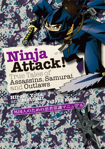 9784770031198: Ninja Attack!: True Tales of Assassins, Samurai, and Outlaws