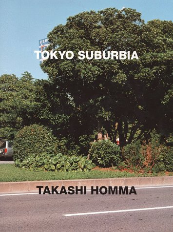 9784771303447: Tokyo Suburbia (English and Japanese Edition)