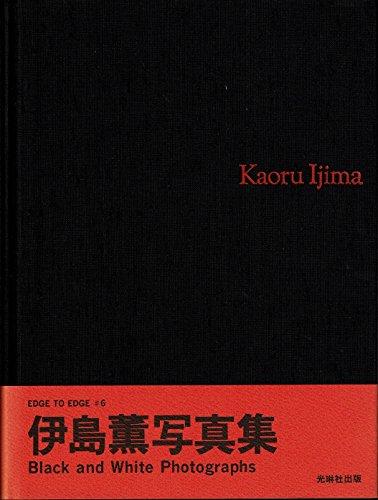 Ijima Kaoru - Black and White Photographs