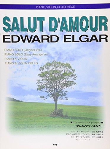 Ai no aisatsu: Edward Elgar