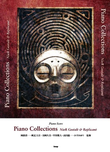9784773234923: Piano Collections NieR Gestalt & Replicant Partitions Sheet Music Score Book (Import Japon) risultati