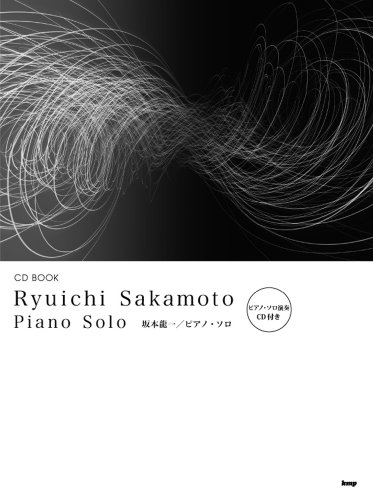 9784773236439: CD BOOK Ryuichi Sakamoto piano solo piano solo with CD (CD book ) ( score )