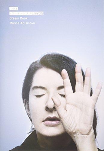 9784773812145: Marina Abramovic: Dream Book