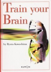 9784774307282: Train Your Brain