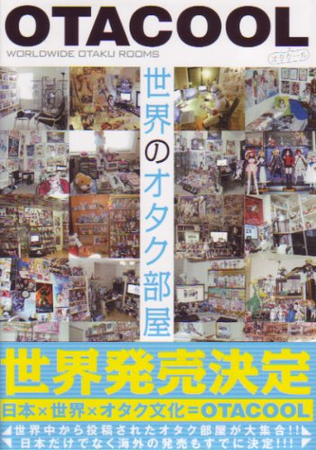 9784775307595: Libro Otacool Worldwide Otaku Rooms