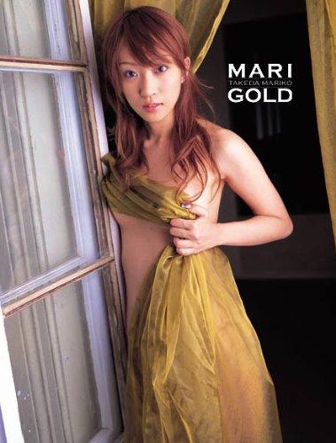 9784775600788: MARIGOLD_武田真理子写真集