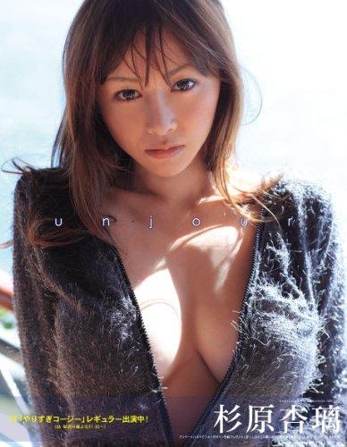9784775604656: unjour Anri Sugihara Photo Album