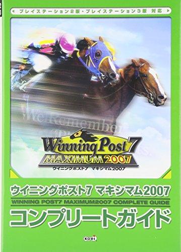 9784775805824: Winning Post 7 Maximum 2007 Complete Guide