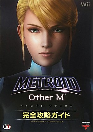 9784775807828: METROID Other M ???????