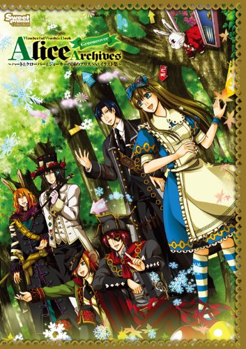 9784776795681: Alice Archives Green Cover
