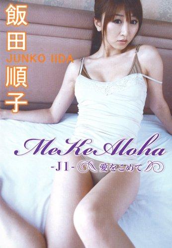Actress japan model sexy