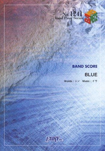 9784777613397: バンドピース1241 BLUE by ViViD