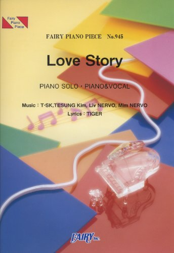 "ã ""ã ¢ã  ã ""ã ¼ã  945 Love Story by å® å®¤å¥ ç¾ æ µ (FAIRY PIANO PIECE)"