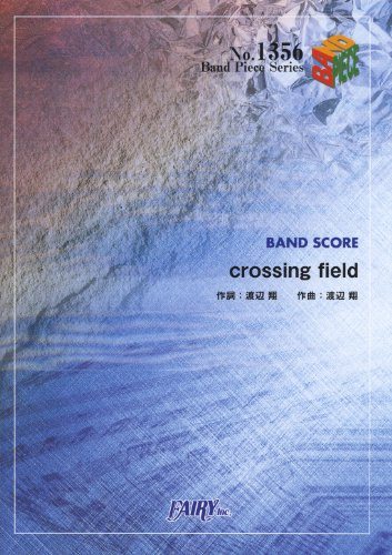 9784777615131: Band Piece 1356 Crossing Field By Lisa [Japan Import]