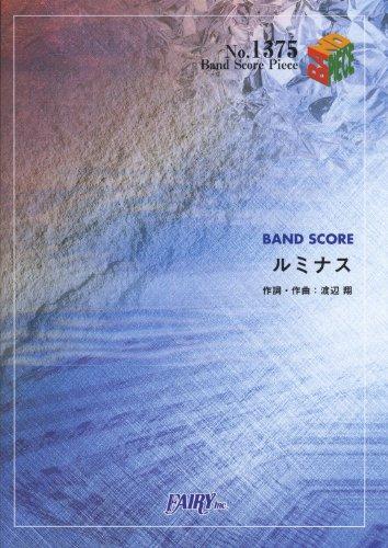 9784777615391: バンドスコアピース1375 ルミナス by ClariS (BAND SCORE PIECE)