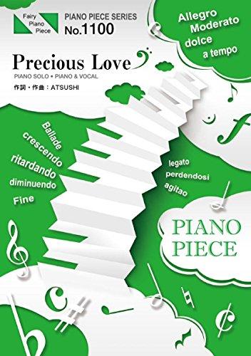 9784777619634: ピアノピース1100 Precious Love by EXILE ATSUSHI(ピアノソロ・ピアノ&ヴォーカル) ~結婚情報誌「ゼクシィ」CMソング (FAIRY PIANO PIECE)