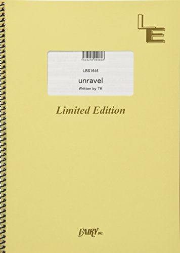 9784777637188: LBS1646 unravel/TK from 凛として時雨 (オンデマンド)