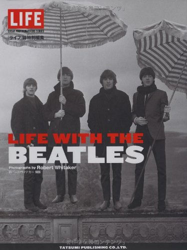 9784777810888: Life with the Beatles(japanese Edition)