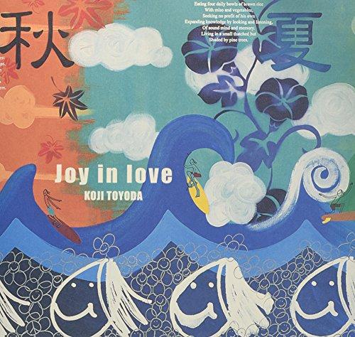 9784777902125: Joy in love : Koji Toyoda art works