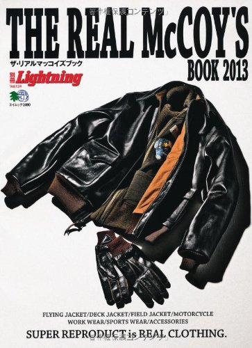 9784777925292: The Real McCoy Book 2013 leather flight jacket A 2 jeans military vintage